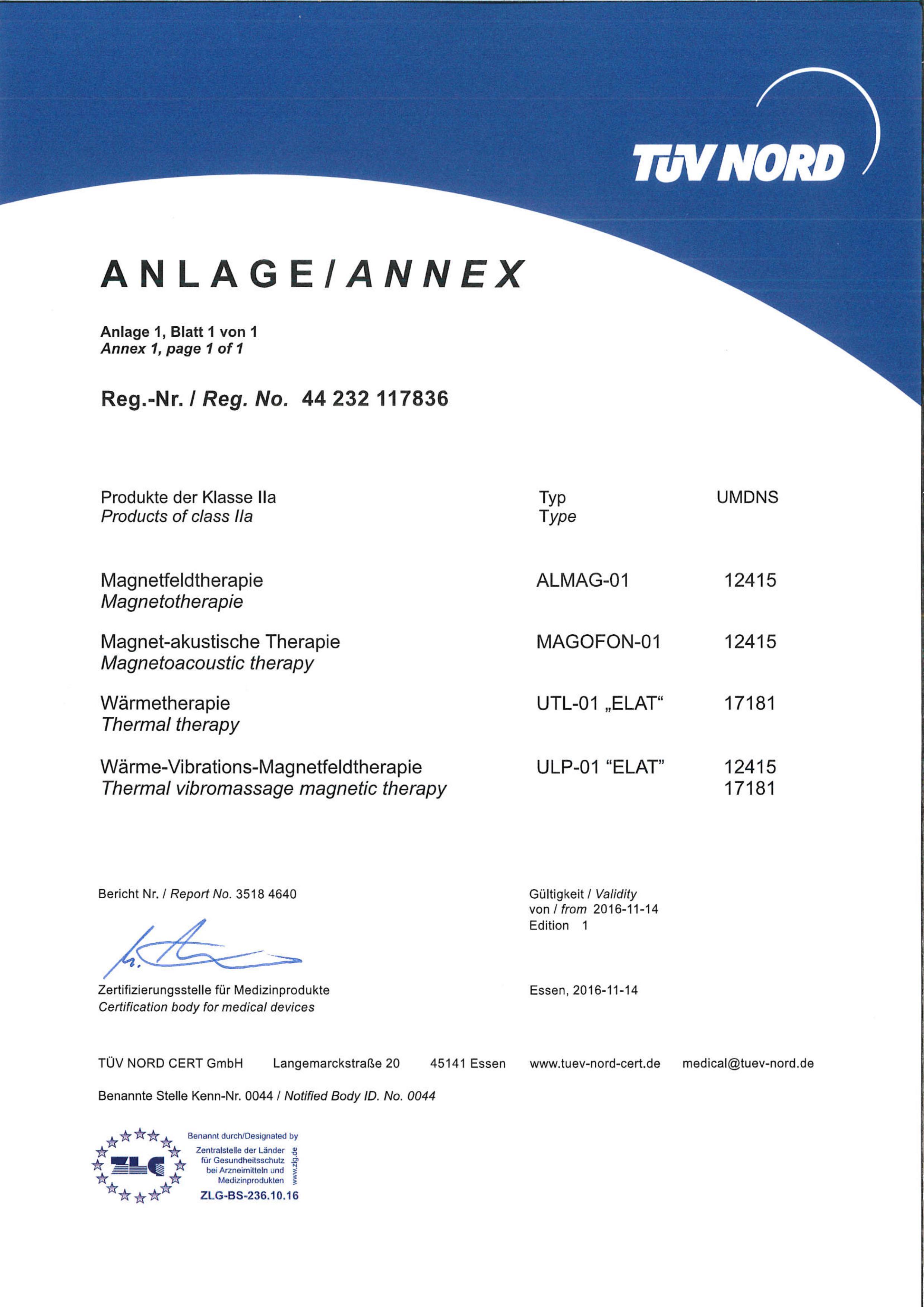 Мавит - сертификат